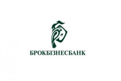 BrokBiznesBank